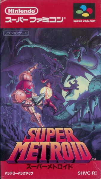 File:Super Metroid - SNES - Japan.jpg