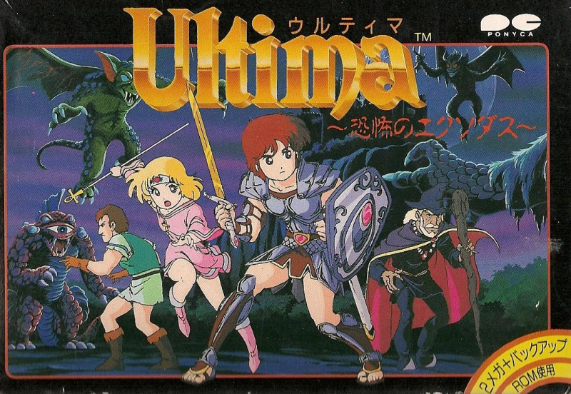 File:Ultima - Exodus - NES - Japan.jpg