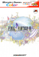 Final Fantasy IV - WSC - Japan.jpg